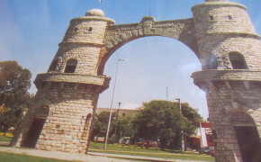 Tower Gate in Cordoba, cordoba argentina, pictures of cordoba