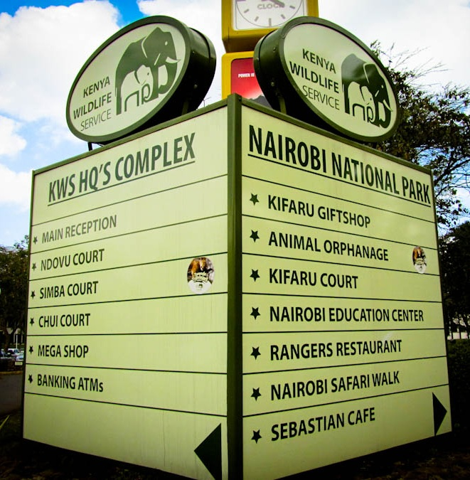 Nairobi National Park entrance, nairobi national park