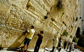 The Western Wall Jerusalem, western wall, the western wall