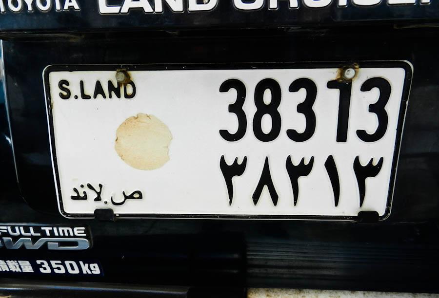 Somaliland License