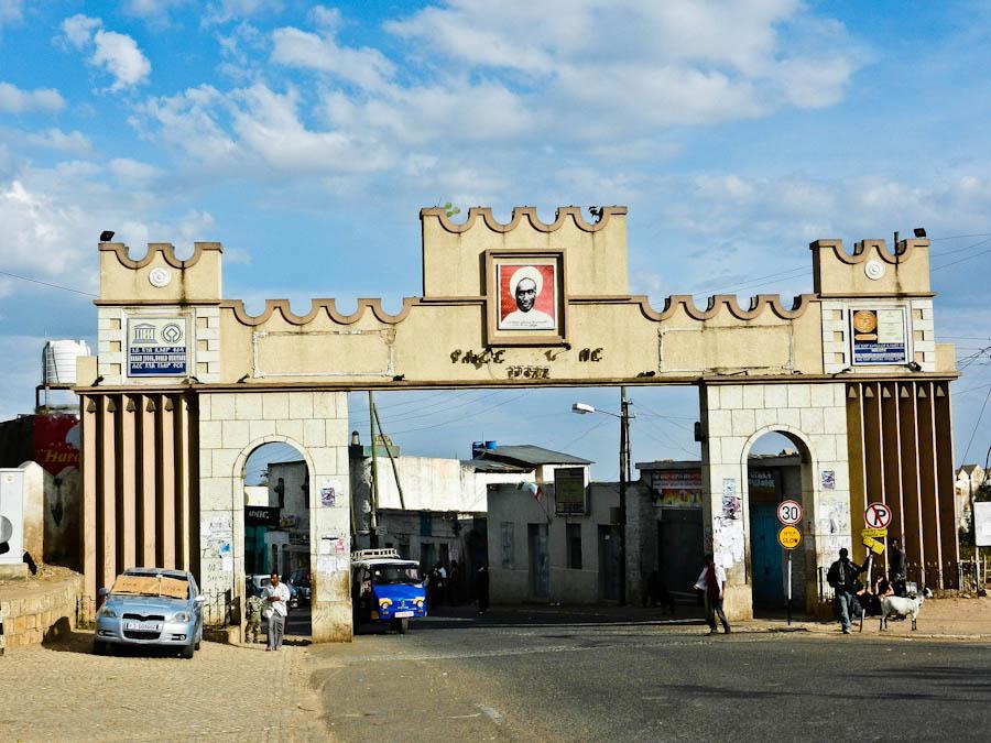 gates in harar, main gate in harar, gated city if harar, ethiopia