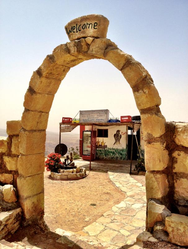 Road Trip In Jordan