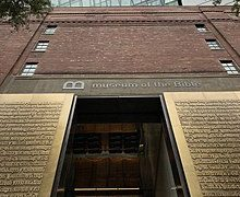 Newly Open Museum Of the Bible In Washington D.C.