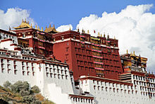 Potala Palace - the Red Palace